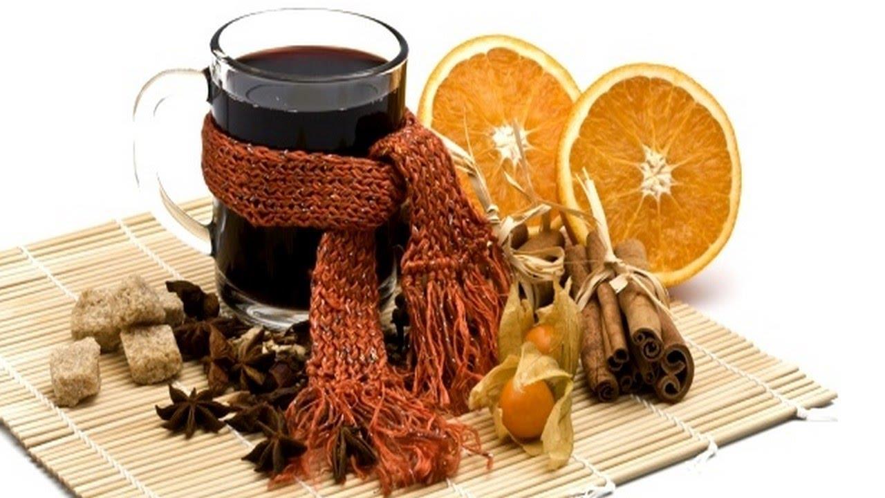 Глинтвейн – «вкусное» лекарство от холода
