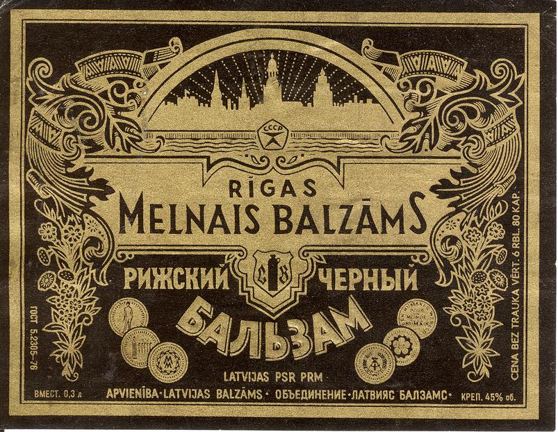 Алкоголь и лекарство – Рижский бальзам