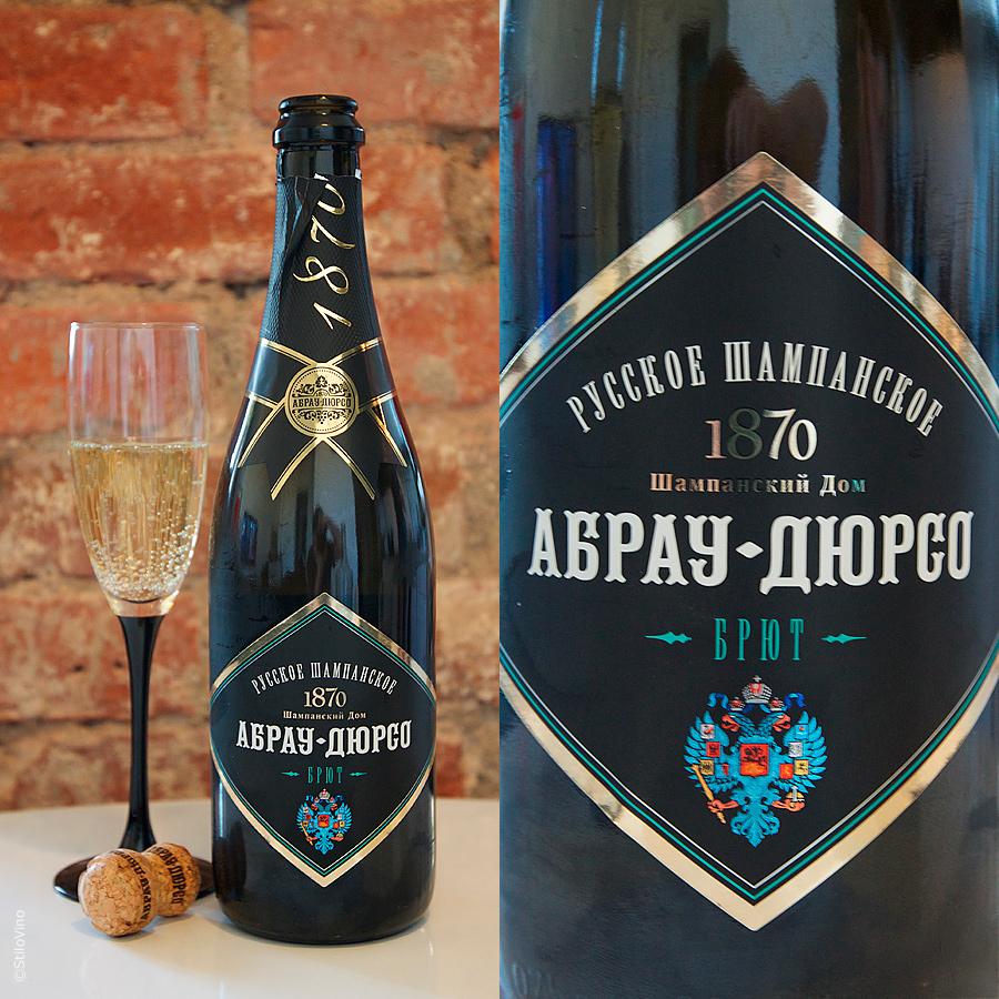 Выбираем шампанское на Новогодний стол