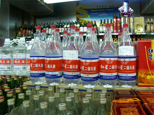 Что выпить в Китае. Алкоголь Поднебесной