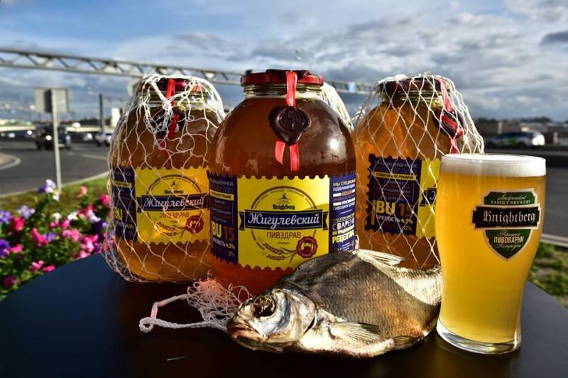 Жигулёвское – народное пиво со 130 летней историей