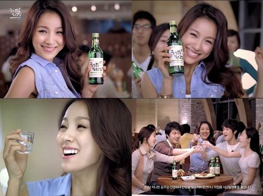 Соджу – корейская беленькая